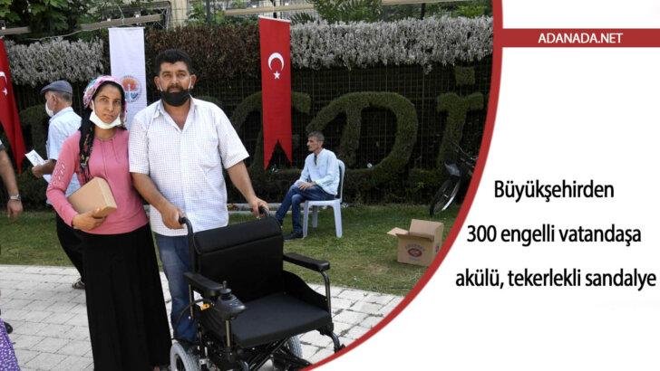 300 engelli vatandaşa akülü, tekerlekli sandalye