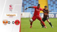 Adanaspor , Ümraniyespor ile golsüz berabere kaldı